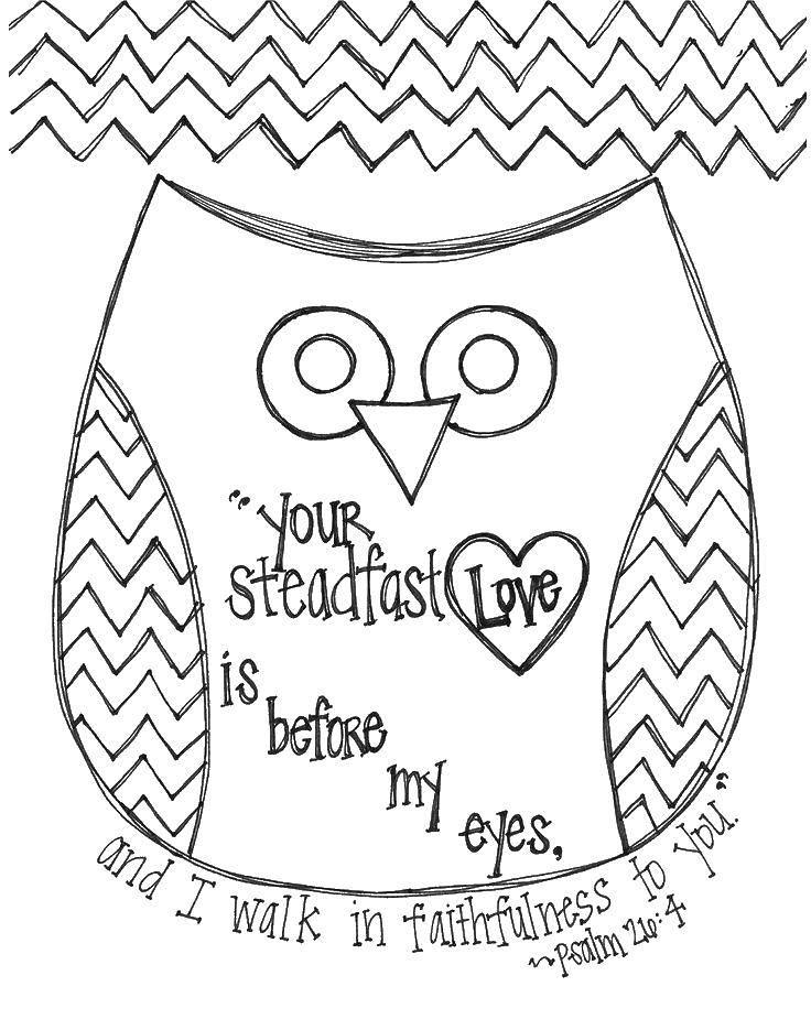 Раскраска Сова с надписями любовь Скачать сова, птица.  Распечатать ,ночные птицы,