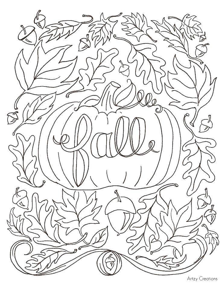 Раскраска Осенний листопад Скачать Новый Год, ёлка, подарки, игрушки.  Распечатать ,простые раскраски,