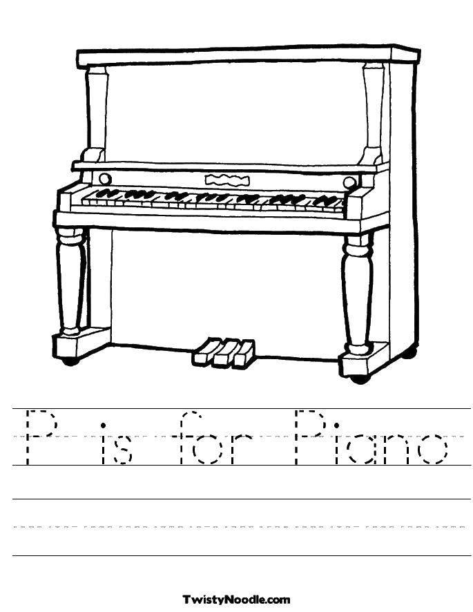 Раскраска Пианино п Скачать Музыка, инструмент, музыкант.  Распечатать ,Пианино,