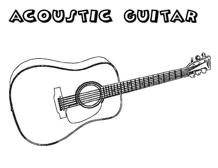 Название: Раскраска Акустическая гитара. Категория: Электрогитара. Теги: гитара, музыка.