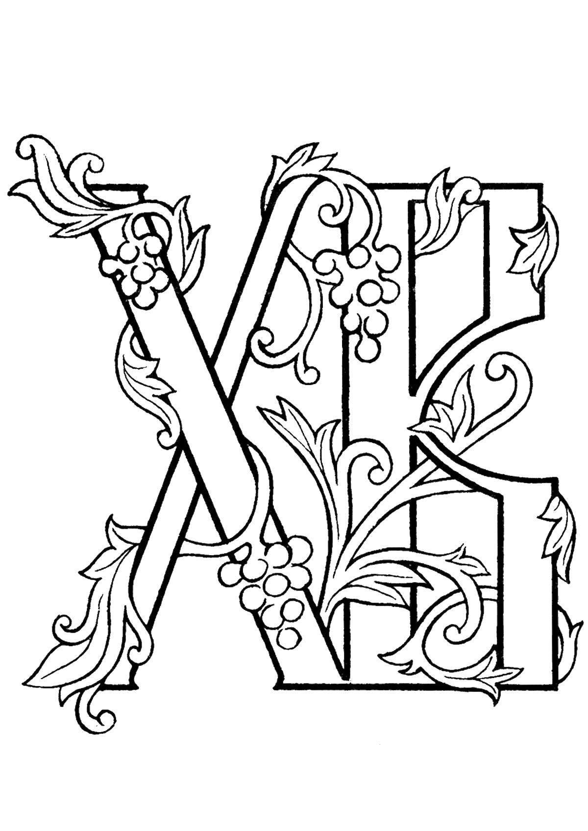 Раскраска Надпись хв Скачать пасха, яйца, кролик, ХВ.  Распечатать ,пасха,
