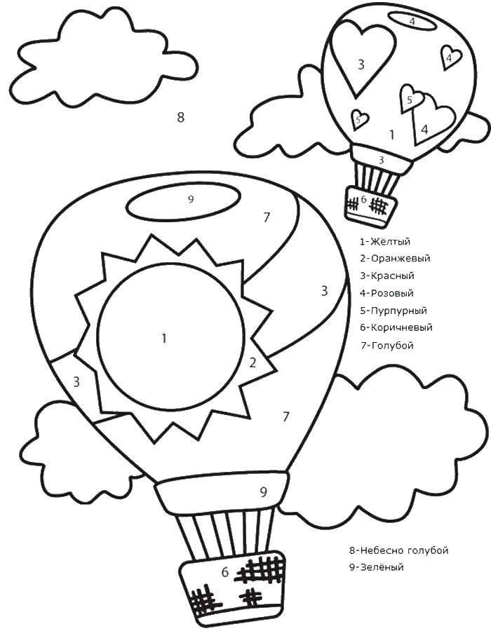 Раскраска Раскрась воздушные шары по номерам Скачать по номерам, воздушные шары, небо.  Распечатать ,по номерам,