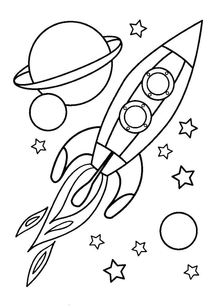 Раскраска Космос и ракета Скачать космос, ракета, космос.  Распечатать ,космос,
