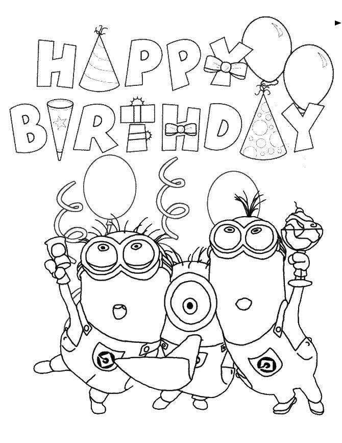Раскраска Миньоны, день рождения. Скачать день рождения, миньоны.  Распечатать ,день рождения,