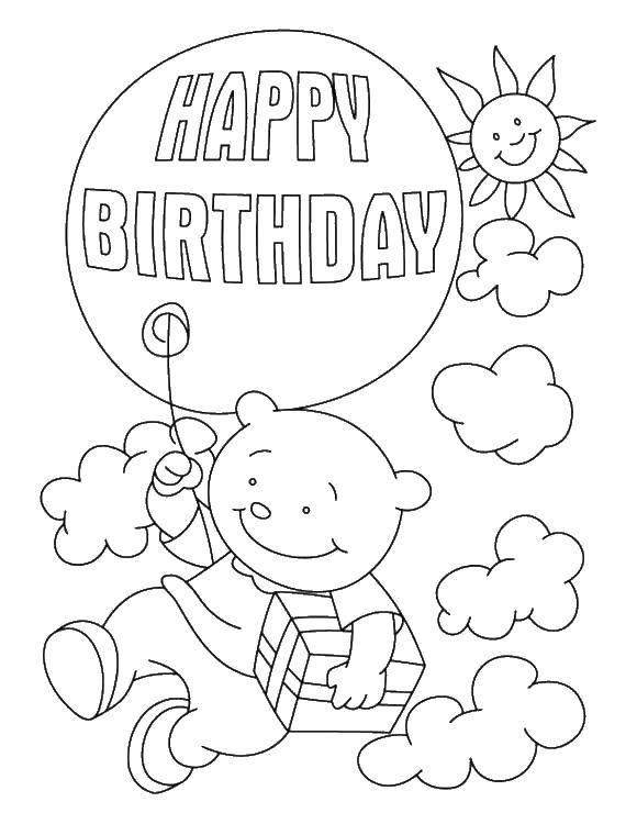 Раскраска Мишка с шариком день рождения . Скачать день рождения, шарик, мишк.  Распечатать ,день рождения,
