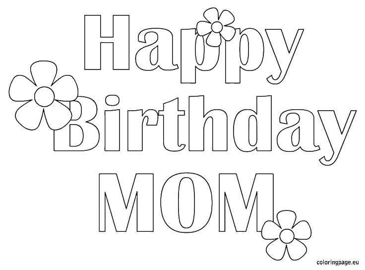 Раскраска С днем рождения, мама Скачать день рождения, мама, праздник.  Распечатать ,день рождения,