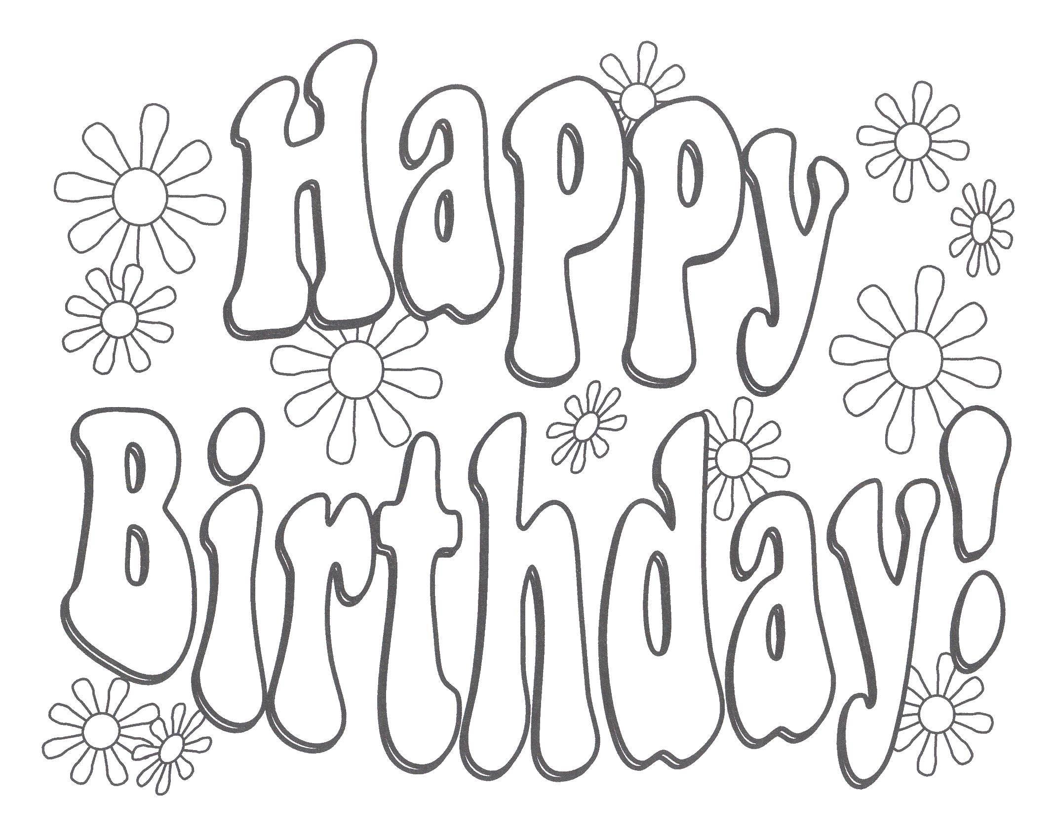 Раскраска С днем рождения. Скачать день рождения, надпись, поздравление.  Распечатать ,день рождения,
