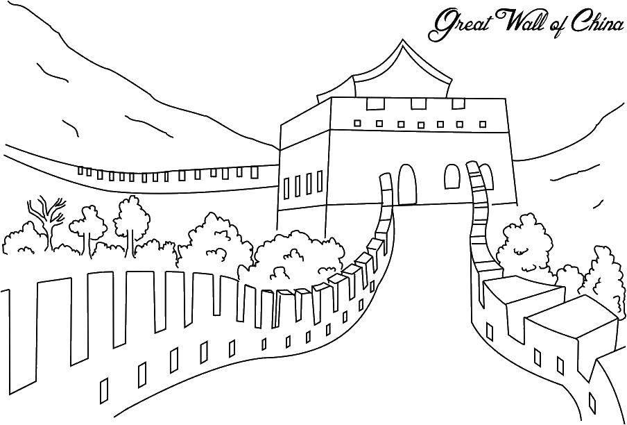 Раскраска Великая китайская стена Скачать достопримечательности, Китай, китайская стена.  Распечатать ,Китай,