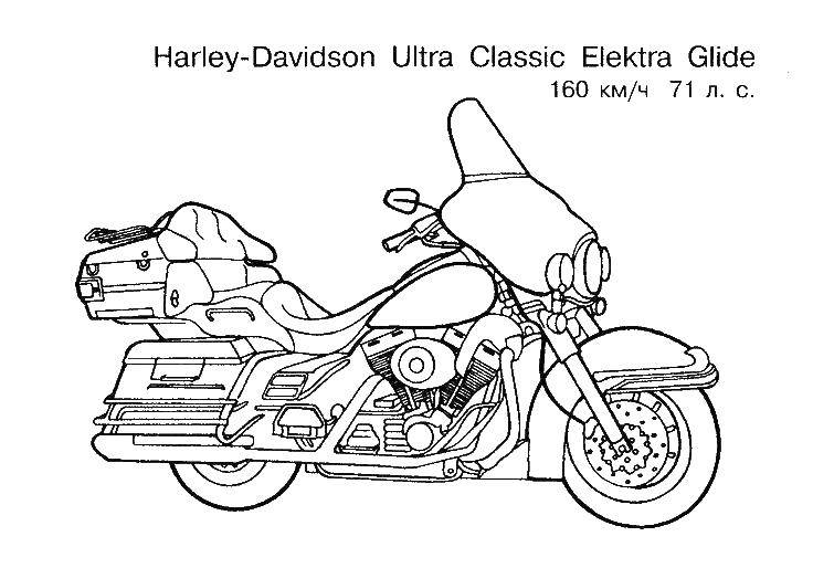 """Раскраска мотоцикл Скачать Пони, """"My little pony"""".  Распечатать ,Пони,"""