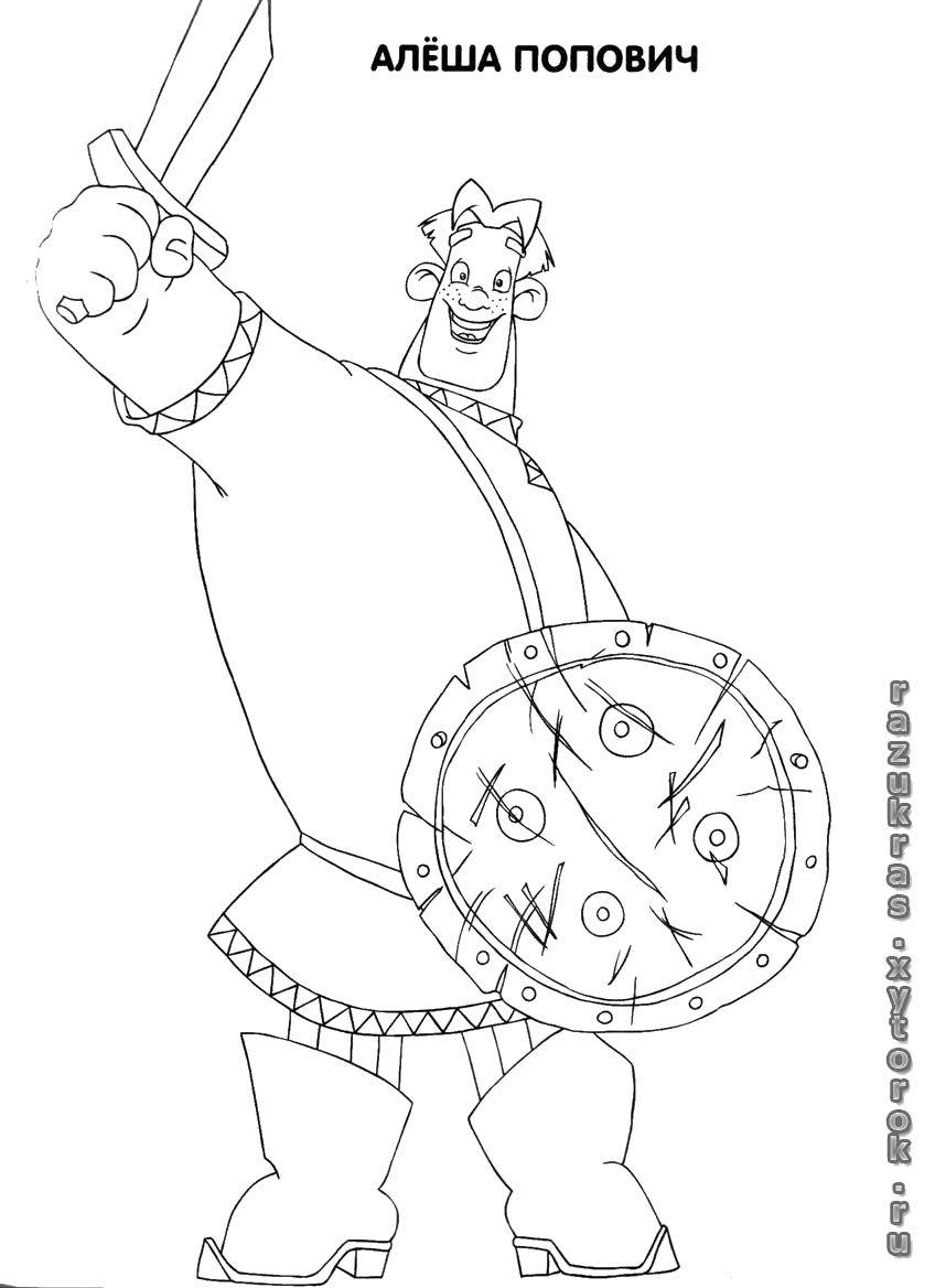 Раскраска Алёша попович с мечом Скачать Богатырь, Алёша Попович.  Распечатать ,три богатыря,