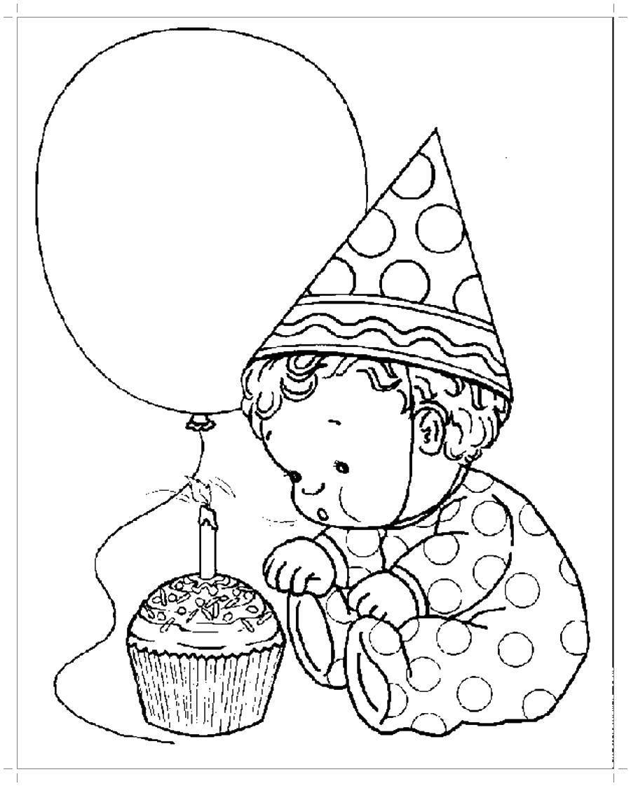 раскраски надпись раскраска день рождения малыша с днем