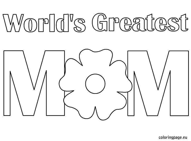 Раскраска Лучшая мама в мире! Скачать Надписи, узоры.  Распечатать ,раскраски,