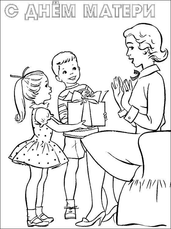 Раскраска Дети дарят подарки маме Скачать мама, подарки, дети.  Распечатать ,мама с ребенком,