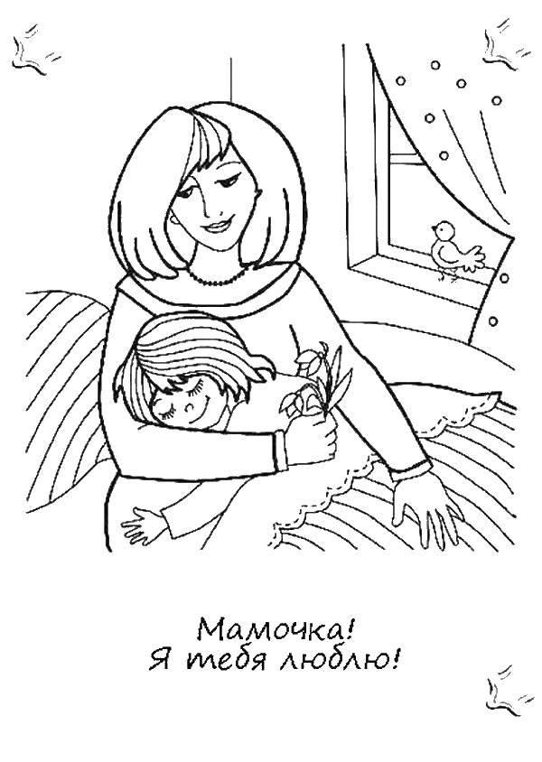 Раскраска мама с ребенком Скачать Рептилия, черепаха.  Распечатать ,рептилии,
