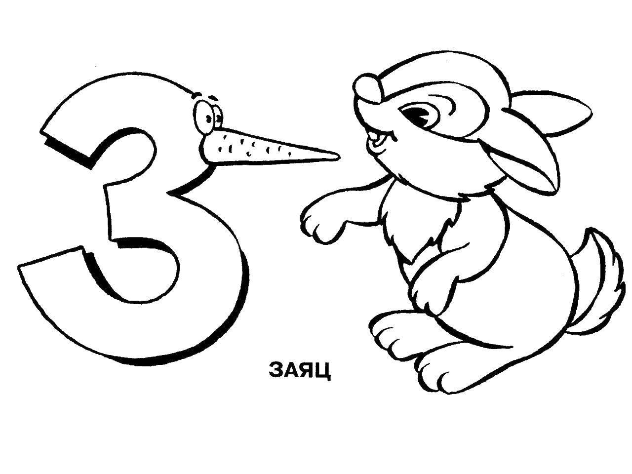 Раскраска Буква з Скачать ,заяц, буква, морковка,.  Распечатать