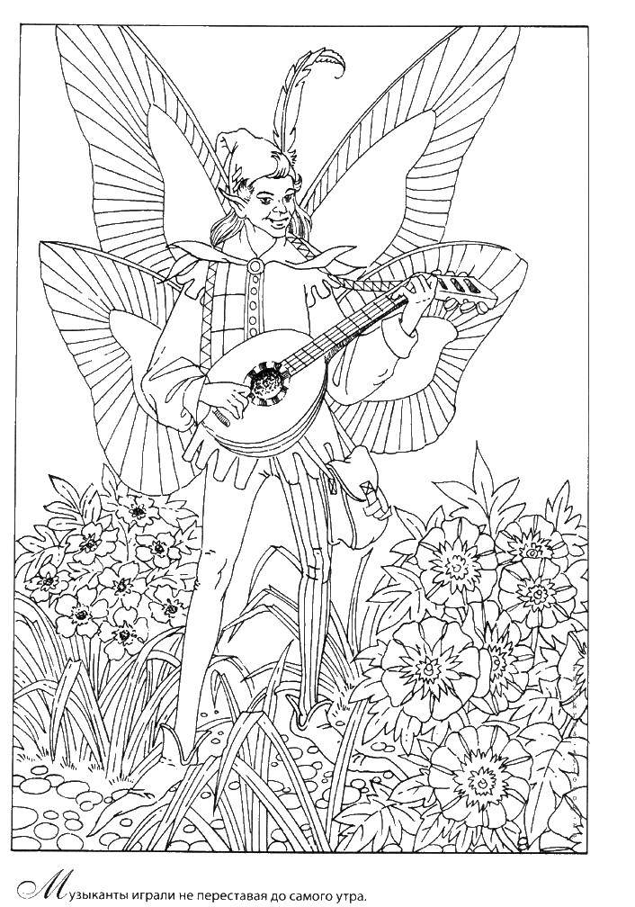 Раскраска Эльф музыкант Скачать феи, эльф.  Распечатать ,феи,
