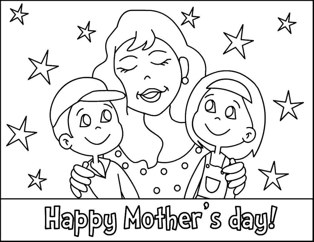 Раскраска Поздравление на день матери Скачать поздравление, день матери.  Распечатать ,поздравление,