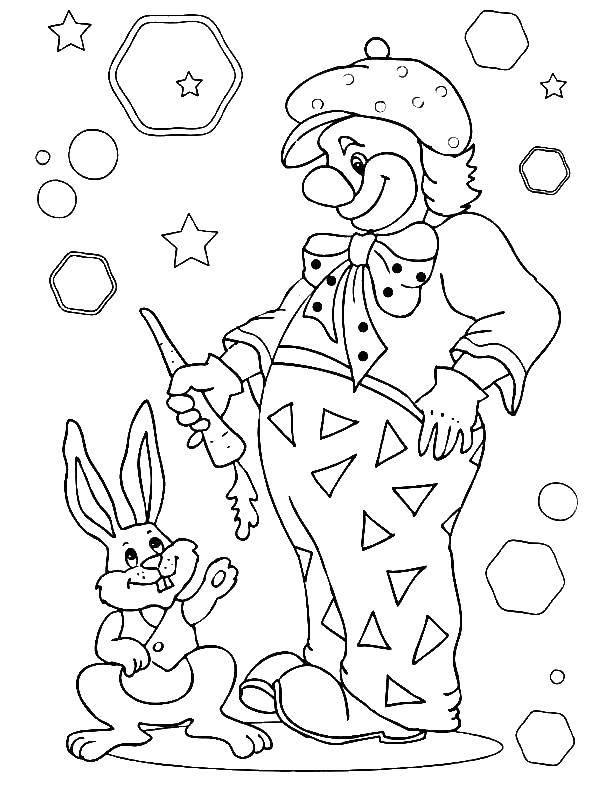 Раскраска Клоун и кролик Скачать клоун, кролик, морковка.  Распечатать ,цирк,