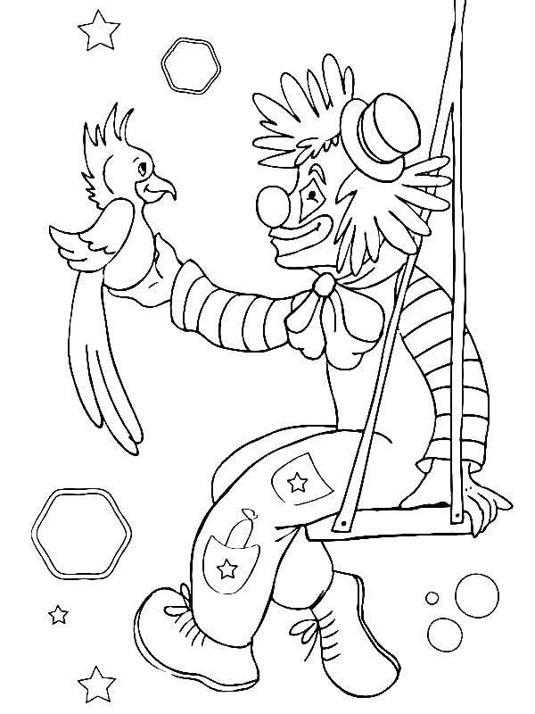 Раскраска Клоун и попугай Скачать клоун, попугай, качели.  Распечатать ,цирк,