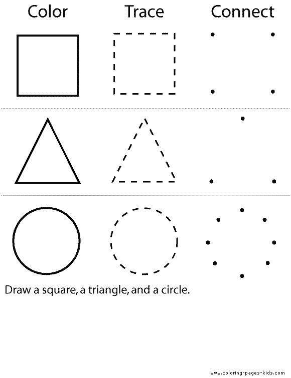 Раскраска Простые геометрические фигуры Скачать ,квадрат, круг, треугольник,.  Распечатать