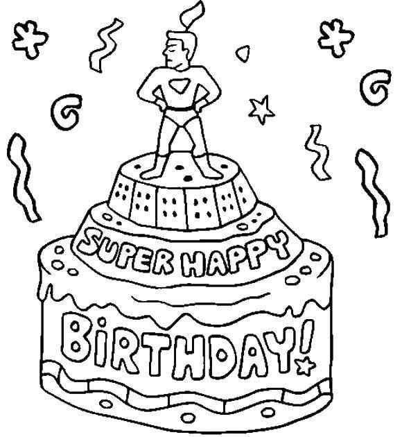 Раскраска Супер счастливого дня рождения!. Скачать Праздник, день рождения.  Распечатать ,день рождения,