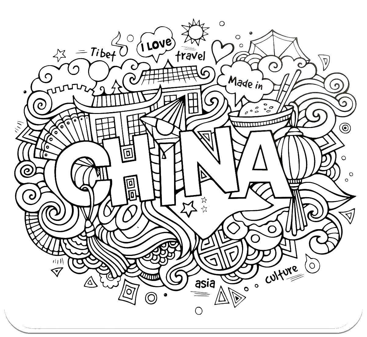 Раскраска Китай Скачать Китай, путешествие, антистресс.  Распечатать ,раскраски антистресс,