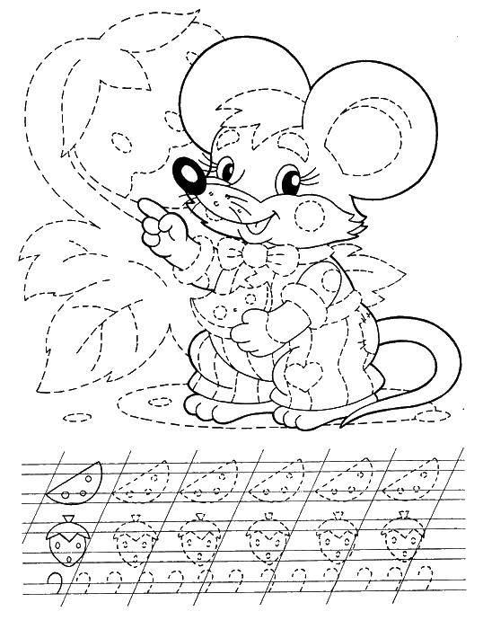 Раскраска Мышонок и ягоды Скачать Пропись, буквы.  Распечатать ,прописи,