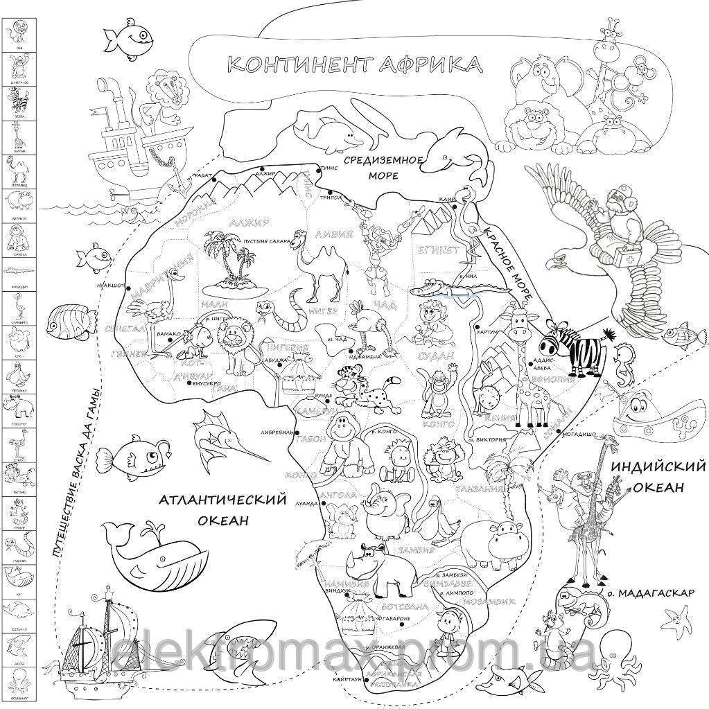 Раскраска Континент африка Скачать африка, континент, звери.  Распечатать ,африка,