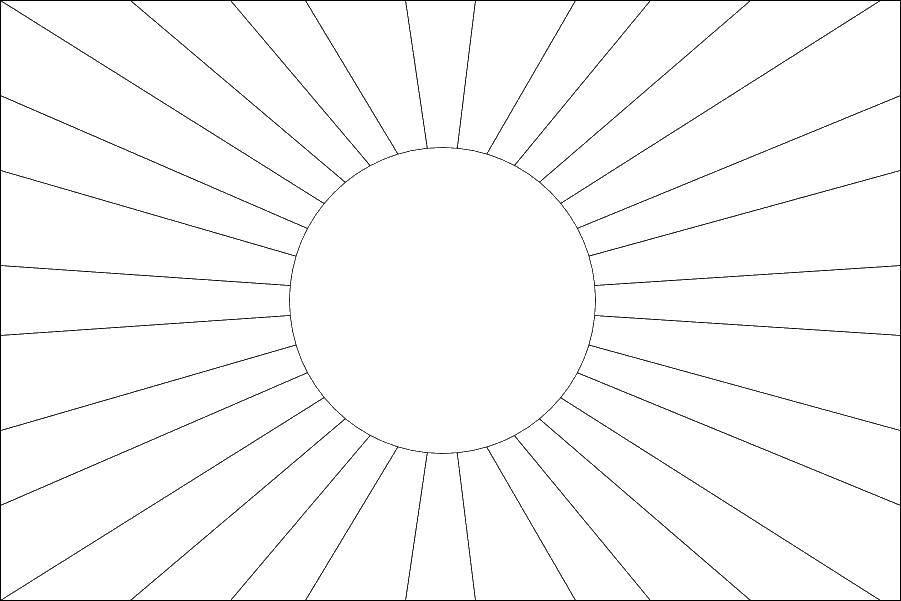 Раскраска Контур солнца Скачать ,рыбалка, борсук,.  Распечатать