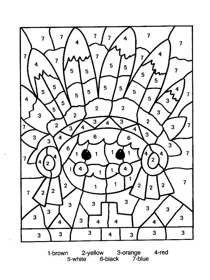 Раскраска Индеец в перьях Скачать индеец, перья, цифры.  Распечатать ,По номерам,