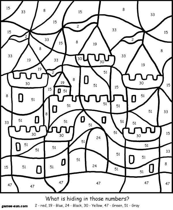 Раскраска Раскрась замок по нмоерам Скачать по номерам, раскрась, замок.  Распечатать ,По номерам,