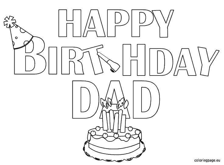 Раскраска С днем рождения, папа Скачать Поздравление, День Рождения, тортик.  Распечатать ,поздравление,