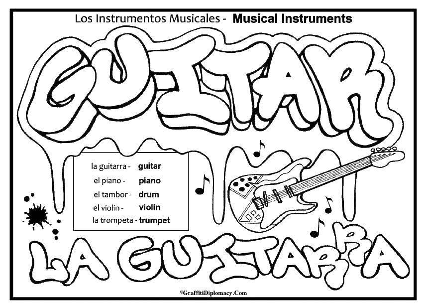Раскраска Гитара. Скачать испанский язык, гитара.  Распечатать ,испанский язык,