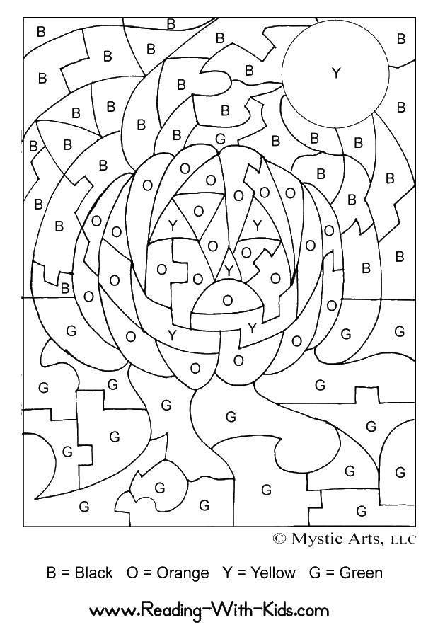 Раскраска Раскрась по буквам Скачать ,буквы, фигуры, части,.  Распечатать