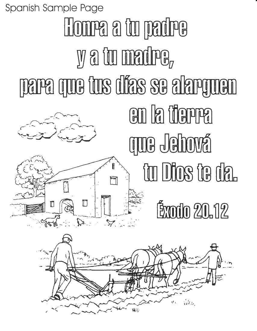 Раскраска Слова на испанском. Скачать испанский язык, языки.  Распечатать ,испанский язык,