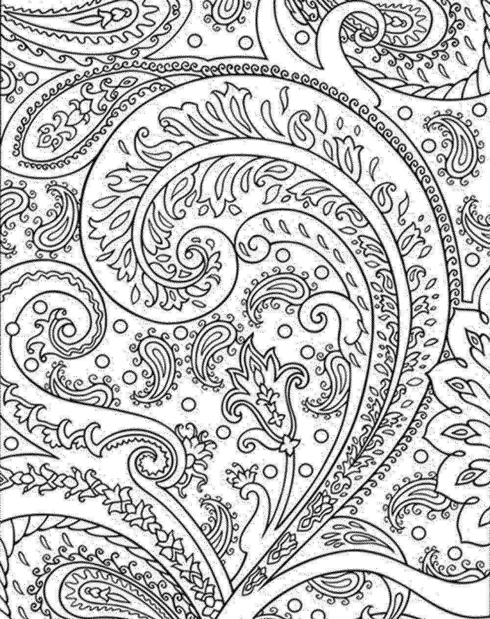 Раскраска Узор Скачать узоры, узорчики, цветочки, антистресс.  Распечатать ,узоры,