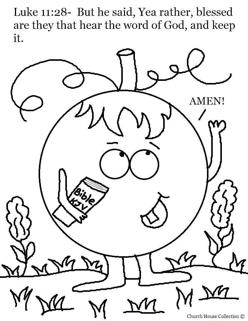 раскраски раскраска помидор с библией религия сайт раскрасок