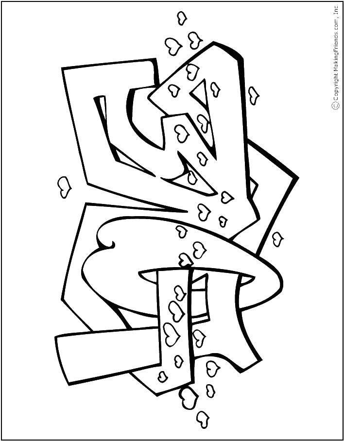 Раскраска Графити любовь Скачать любовь, графити.  Распечатать ,Я тебя люблю,