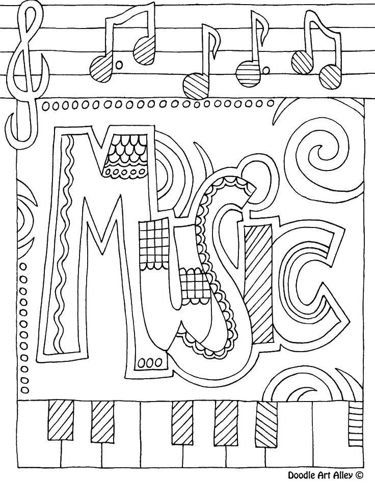 Раскраска Клавиши пианино и ноты Скачать клавиши, ноты, музыка.  Распечатать ,Музыка,