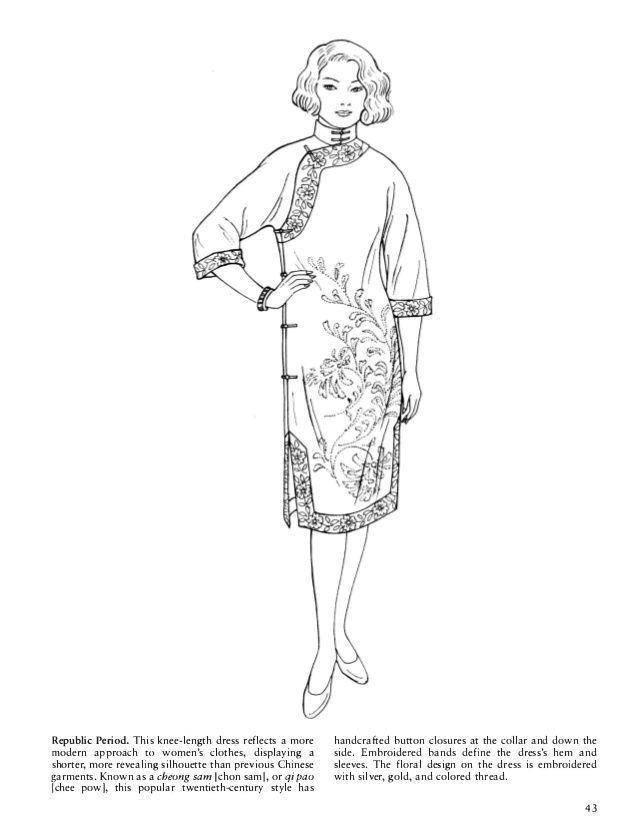 Раскраска Наряд в китае Скачать Одежда, платье.  Распечатать ,Платья,