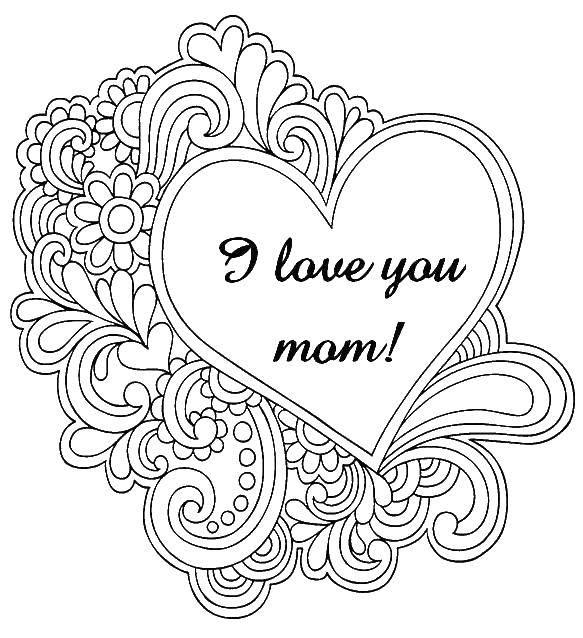 Раскраска Я люблю тебя, мама Скачать я тебя люблю, любовь, сердечко.  Распечатать ,Я тебя люблю,