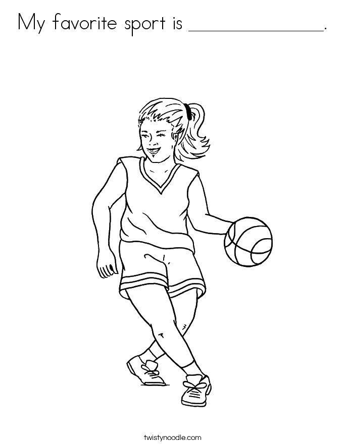 Раскраска спорт Скачать алфавит, цифры.  Распечатать ,буквы,