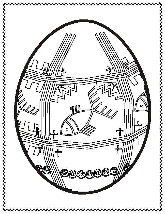 Раскраска Пасхальное яйцо с рисунком рыбы Скачать яйца, узоры, рыбы.  Распечатать ,пасхальные яйца,