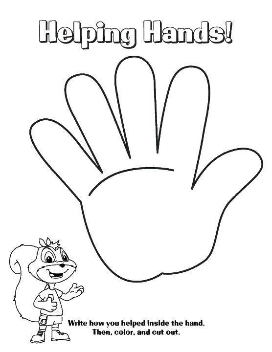 Раскраска Одна ладошка Скачать ладонь, пальцы.  Распечатать ,Контур руки и ладошки для вырезания,