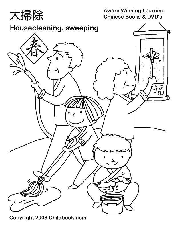 Раскраска Семья убирается Скачать уборка, семья, дом.  Распечатать ,Уборка,