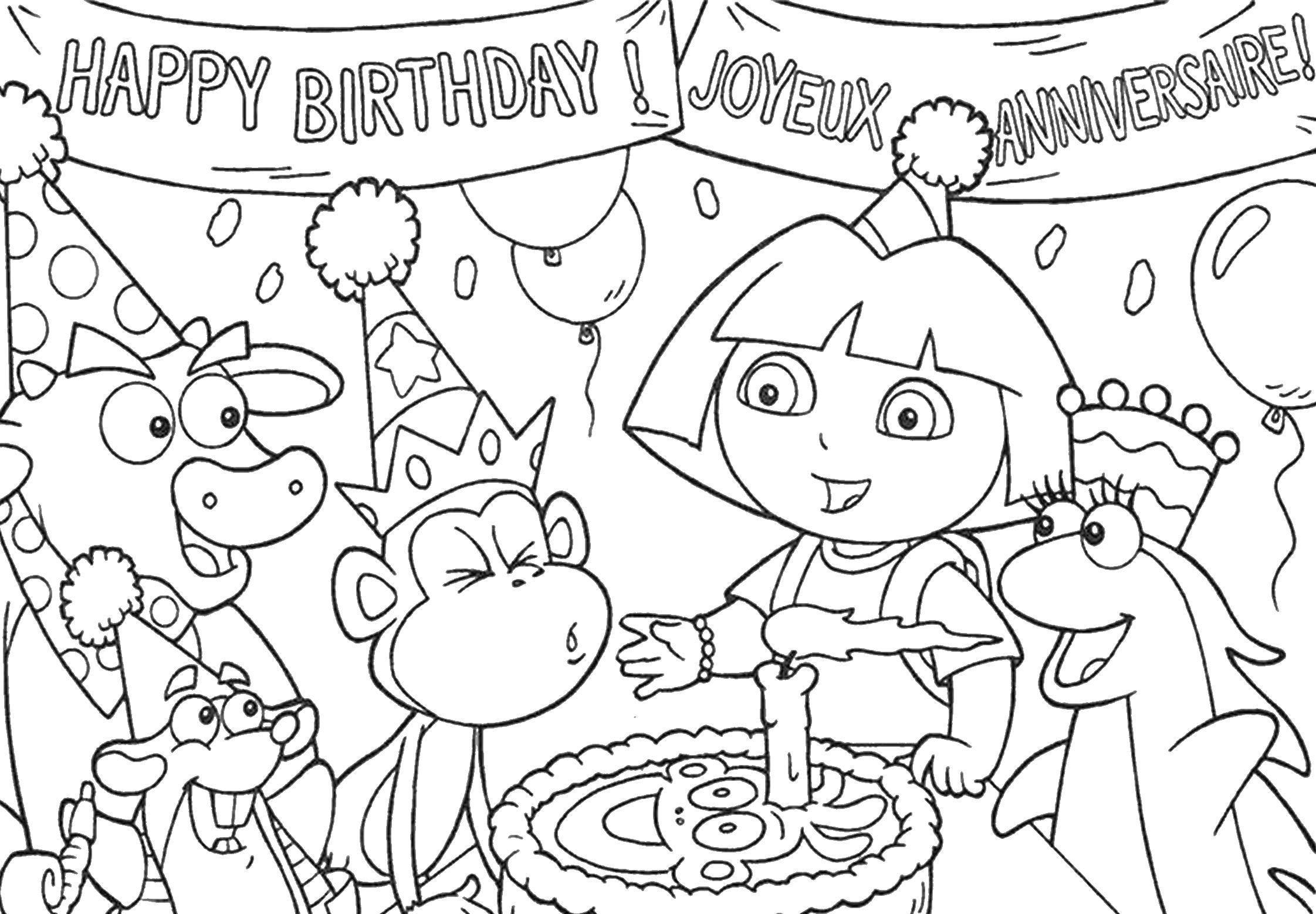 Раскраска Башмачку 1 годик Скачать Персонаж из мультфильма.  Распечатать ,день рождения,