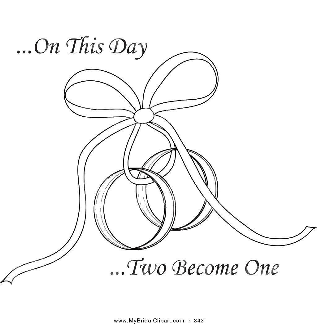 Раскраска Кольца Скачать кольца, бракосочетание, драгоценности.  Распечатать ,кольцо,
