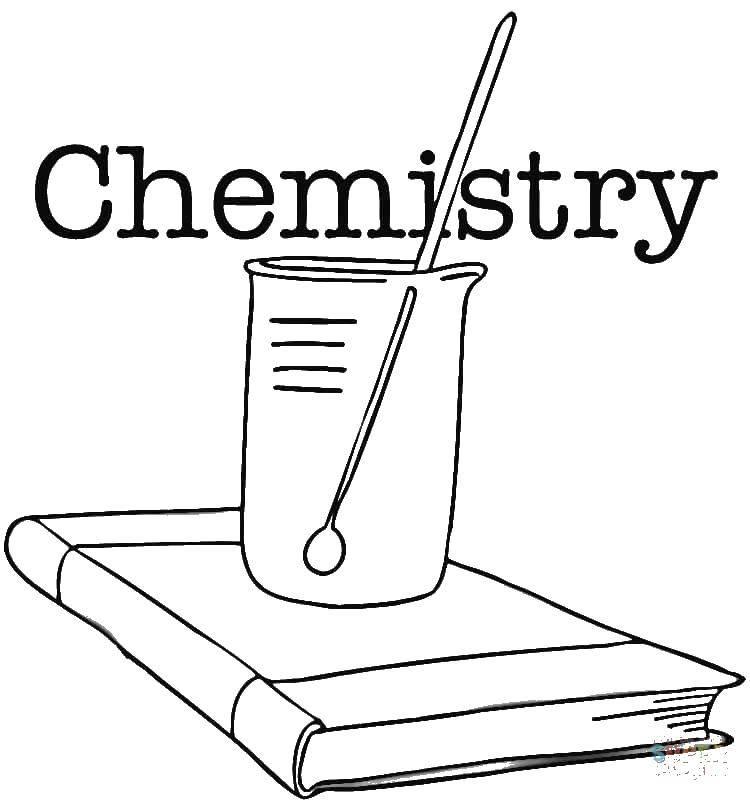 Раскраска Химия, пробирки Скачать Наука.  Распечатать ,наука,