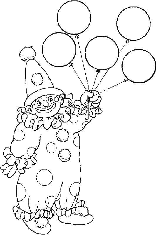 Раскраска Клоун с шарами Скачать клоуны, клоун.  Распечатать ,Клоуны,