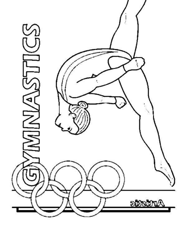 Раскраска Олимпийские игры, гимнастика Скачать гимнастика, гимнастка, спорт.  Распечатать ,гимнастика,